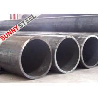 Buy cheap Electric Resistance Welded Pipe, ERW pipe from wholesalers