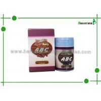 Buy cheap Herbal Waist Slimming Capsules , ABC Pure Acai Berry Softgel product