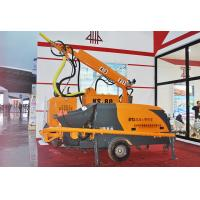 Buy cheap PLC Control Wet Shotcrete Machine , Concrete Spraying Machine Robot 4 Telescopic Boom from wholesalers