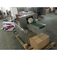 High Speed Hardware Packing Machine For Steel Pipe Automatic Blanking