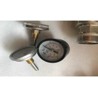 Buy cheap Italian Technology Plastic Meter Brass Ball Valve 4 Inch 6 Inch from wholesalers