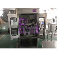 Buy cheap 100-200BPM Juice Bottle Labeling Machine With Adjustable Touch Screen from wholesalers
