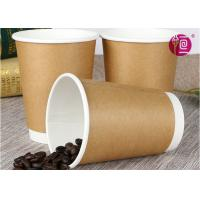 Buy cheap various sizes eco-friendly double wall paper cups with FDA certification from wholesalers