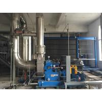 Buy cheap Advanced technology MVR multiple effect falling film evaporator for fructose from wholesalers