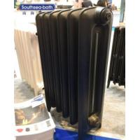 Buy cheap Free Standing Hot Sale hot water Radiator for home with ISO CE in Europe and America from wholesalers