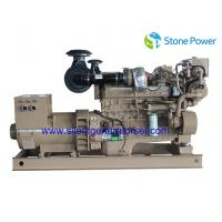 Buy cheap 12 Cylinder marine diesel genset 120 L/H Fuel Consumption CCS Certification from wholesalers