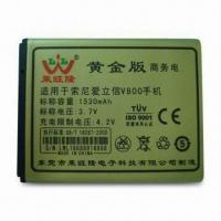 Buy cheap Li-ion Mobile Phone Battery for Sony Ericsson V800, with Low Capacity, OEM Orders are Accepted from wholesalers