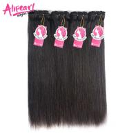 Buy cheap 10A Grade Mink Virgin Human Hair Weave 4 Bundles Silky Straight Smooth from wholesalers