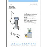 Buy cheap Invasive ventilator, non-invasive ventilator,Domestic ventilator from wholesalers