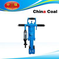Buy cheap Y19A Pneumatic Rock Drill product