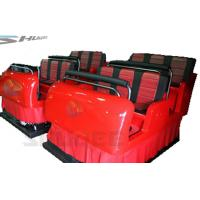 Buy cheap Customized Servo System Chair , Theater Motion Seat For 3D / 4D / 5D Cinema product