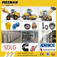 Buy cheap SDLG wheel loader clutch plate, sdlg wheel loader parts, sdlg genuines parts supplier from wholesalers