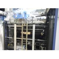 Buy cheap Wheel Automatic Lamination Machine Easy Operation Film / Paper Combining from wholesalers