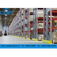 Buy cheap Heavy duty Warehouse racks shelving,high warehouse storage rack,adjusted heavy duty pallet rack system from wholesalers