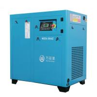 Buy cheap Industrial Screw Drive Air Compressor , Portable Screw Air Compressor from wholesalers