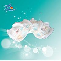 Buy cheap High Absorption  Disposable Baby Diaper product