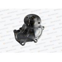 Buy cheap Standard Size Kubota Engine Water Pump V3300 V3300-E V3300-T V3300-DI from wholesalers
