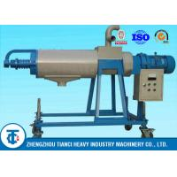 Buy cheap Chicken / Sheep / Cow Dung Dewatering Screw Press Machine , 1T/H Manure Dewatering Equipment from wholesalers
