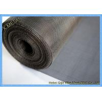 Buy cheap Dutch Weave 5 Micro 304 Stainless Steel Wire Mesh Cloth Filter Acid Resistant from wholesalers