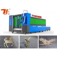Buy cheap TAIYI Fiber Laser Sheet Metal Cutter 3 axis For Automobile Manufacturing from wholesalers
