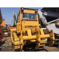 Buy cheap Original used CAT D7G dozer for sale from wholesalers