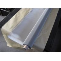 Buy cheap Inconel 718 Wire Mesh/ Screen from wholesalers