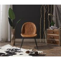 Buy cheap Beautiful Looking Leather Leisure Chair Black Matte Paint Metal Legs Room Decoration from wholesalers