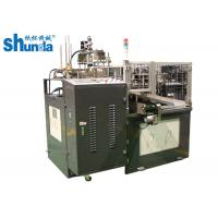 Buy cheap Automatic new high speed paper made glass cup cover forming machine with ultrasomic bonding device from wholesalers