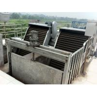 Buy cheap Grille sewage and industrial  Wastewater Bar Screen machine , water purification screening from wholesalers
