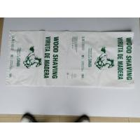 Buy cheap Food Grade Plastic Bags PP PE for Household Packaging from wholesalers
