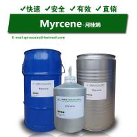 Buy cheap Natural Myrcene,Myrcene,CAS.123-35-3 from wholesalers