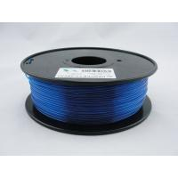 Buy cheap T - Glass 3.0mm 3D Printing Material Filament Consumables Blue product