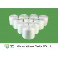 Buy cheap 40s /2 50s /2 60s /2 Double Twist Raw White Staple Fiber 100% Polyester Yarn for Sewing Thread from wholesalers