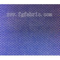 Buy cheap PVC Coated Oxford Fabric For Bags OOF-044 product