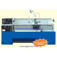 Buy cheap GH1440 universal lathe machine tool product