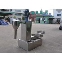 Buy cheap 4kw 300kg Plastic Dewatering Machine 150-2000kg/H 304 Stainless Steel Body from wholesalers