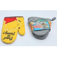 Buy cheap Colorful Fireproof Oven Mitts , High Temp Oven Mitts Thickened Plain Design product