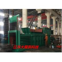 Buy cheap Manual Strapping Conveyor Feeding Material Horizontal Paper Baler machine from wholesalers