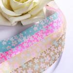 Buy cheap Flower Grosgrain Ribbon from wholesalers