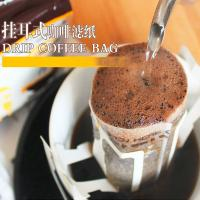 China Aluminum Foil Drip Coffee Filter Bags , Individual Filter Coffee Bags on sale