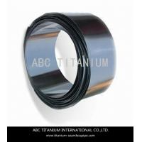 Buy cheap medical titanium foil/titanium sound film strips/special mirror/tin foil/lighted magnetic from wholesalers
