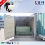 Buy cheap Big Capacity Ice Block Maker Machine , Water / Air Cooled Ice Machine Restaurant from wholesalers
