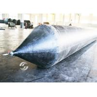 Buy cheap Durable Underwater Air Lift Bags Ship Launching Airbags Lifting Vessels from wholesalers