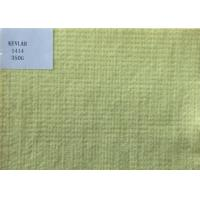 Buy cheap Fireproof Industrial Felt Fabric Nonwoven Needle Punched Felt product