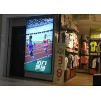 Buy cheap Wall Display Sign Fabric LED Light Box Single Side Custom Sizes For Large Format from wholesalers
