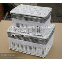 Buy cheap 2016 new style wicker storage basket small size from wholesalers