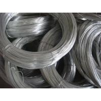 Buy cheap 0.3mm - 5.0mm Hot Dipped Galvanized Steel Wire Rod For Armouring Cable product
