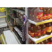 Buy cheap Metallic Materials Grocery Display Racks With End Shelf PVC Price Tag from wholesalers