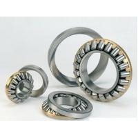 Buy cheap Classifiers 29418-E1 Axial Spherical Roller Bearings Extruders & Gearboxes from wholesalers
