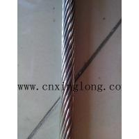 Buy cheap steel wire rope 1*19(12+6+1) ,EN12385-4,Dia 0.4-20.0mm product